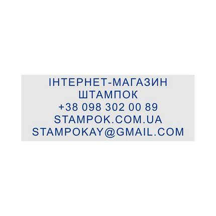 Самонаборный штамп Trodat 4913, 5-ти строчный, 58x22 мм, фото 2