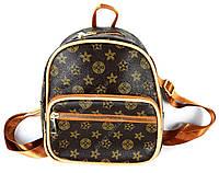 Маленький женский рюкзак Louis Vuitton реплика люкс качества