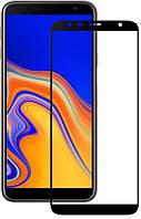 Защитное цветное стекло Mocoson 5D (full glue) для Samsung Galaxy J6+ (2018) (J610F)