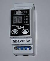 Таймер многофункциональный ТМ-4 - 16 А