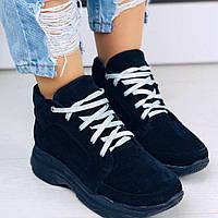 Кроссовки замшевые женские, фото 1