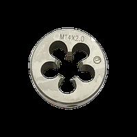 Плашка для метрической резьбы | Плашка M4х0.70 UA [INRPLPL000400700U0]