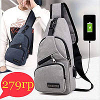 Мужская сумка с USB через плечо Бананка Слинг