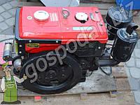 Двигатель к мотоблоку, минитрактору Forte, Зубр, Кентавр, Аврора, Булат 12 л.с.  R 195 HDL  из стартером