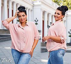 Блуза   БАТАЛ в расцветках оверсайз 04ат41328