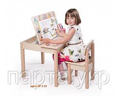 Стол и стульчик детские для рисования (светлый)