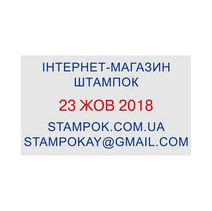 Самонаборный датер Trodat 4729, 4-х строчный, фото 2