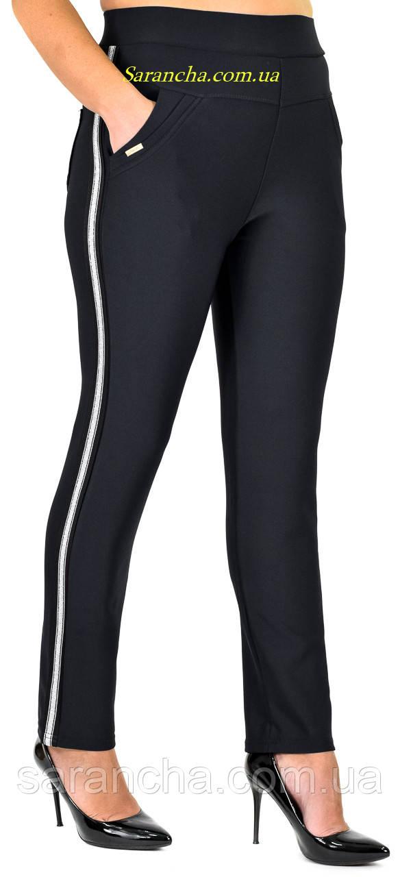 Женские классические брюки с лампасами черного цвета больших размеров