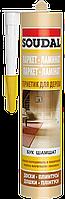 Герметик для паркета ДУБ/mіdoak/ 280мл., SOUDAL Бельгия  [000020000000045010]