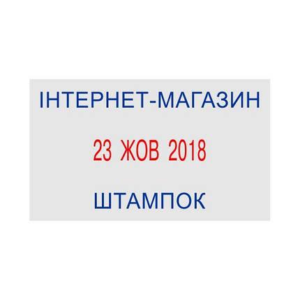 Самонабірний датерTrodat 5435, 2-х рядковий, фото 2
