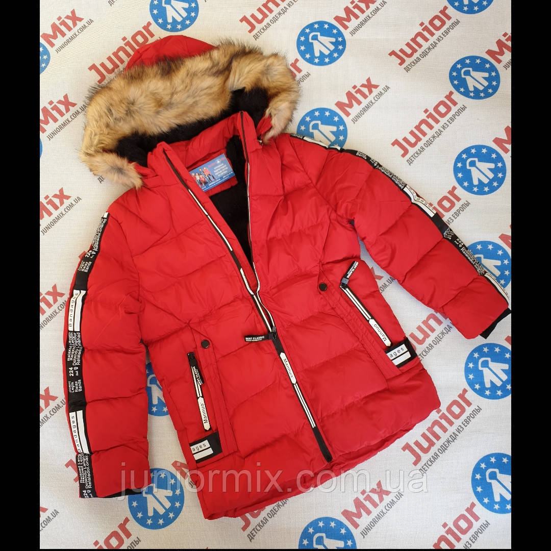 Зимняя детская куртка для мальчиков оптом  на 4-12 лет H&H