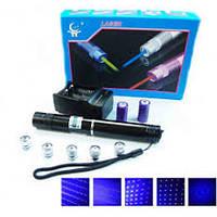 В Наличии! Синяя лазерная указка Laser Blue YX 008