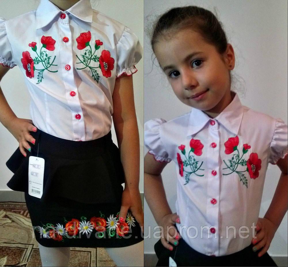 купить оптом и в розницу качественную детскую одежды для школы