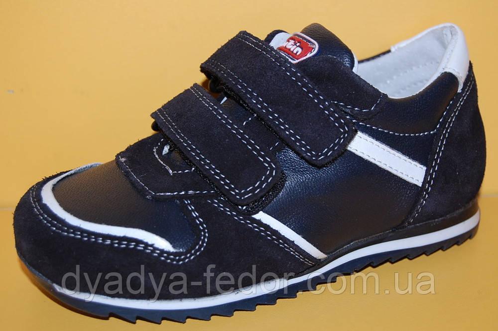 Детские кроссовки повседневные Bistfor Украина 79127 Для мальчиков Черный размеры 25_36