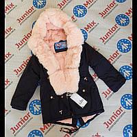 Зимние детские теплые куртки для девочек оптом, фото 1