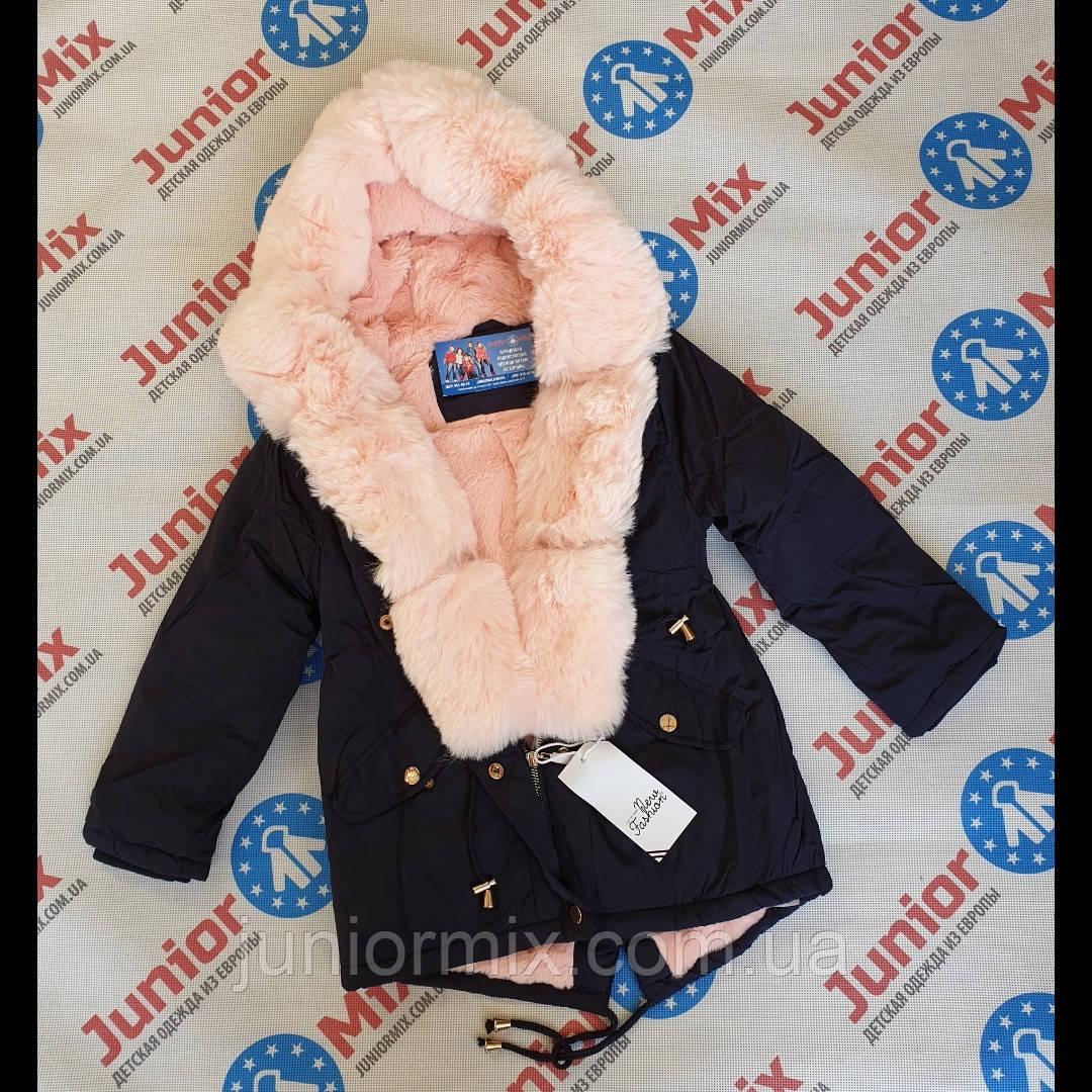 Зимние детские теплые куртки для девочек оптом