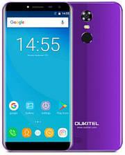 Смартфон Oukitel C8 2/16Gb Purple