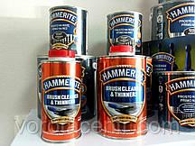 Растворитель «Hammerite» 1 л. (Польша)