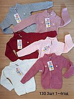 Кофты детские (С 1-3 лет)