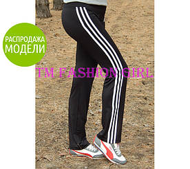 Женские спортивные штаны Adidas. Распродажа #A/S