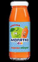 Сок морковь-яблоко Малятко, 175 мл от 6 мес.