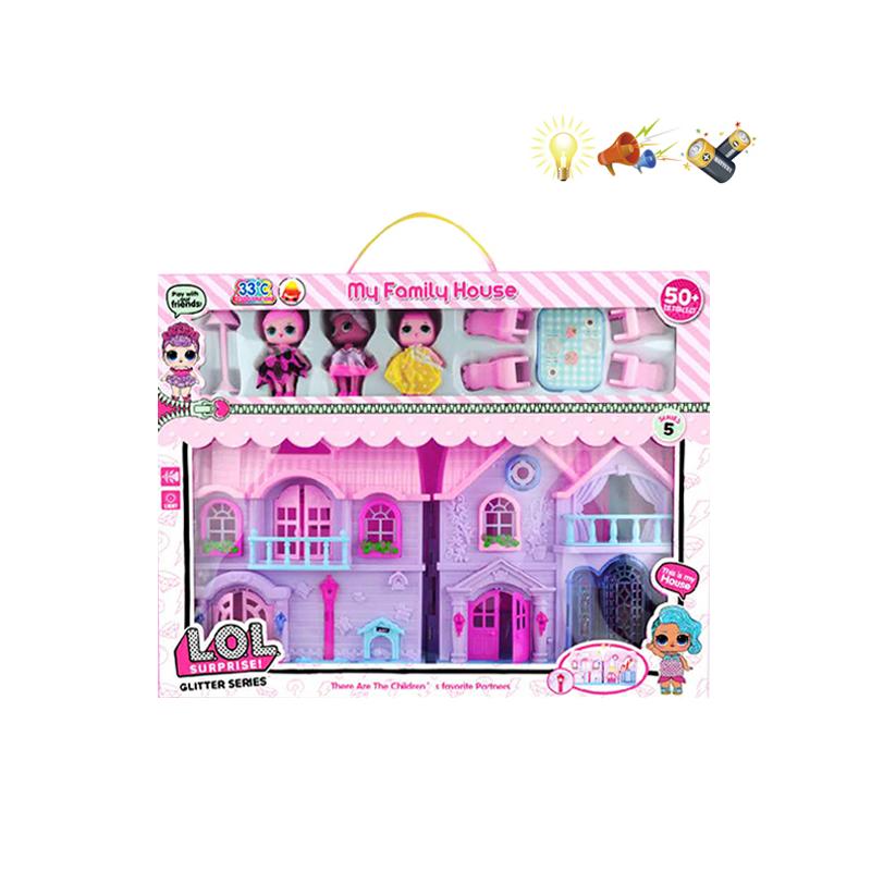 Кукольный домик LOL