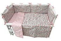 Комплект для детской кроватки Hippo-po Deer 120 × 60 см (1721-1203)