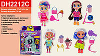 "Кукла ""H""  4 вида,кукла-14см, с аксессуарами, в кор.20,5*17*7,5 /24/ (DH2212C)"
