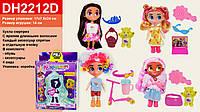"Кукла ""H"" 4 вида,кукла-14см, с аксессуарами, в кор.20,5*17*7,5 /24/ (DH2212D)"