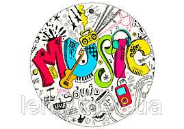 "Вафельна картинка на торт ""Музакальная тематика / музика / музика"" (на аркуші А4)- Music, 1 велика кругла картинка на аркуші А4 цвтная"