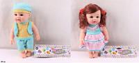 Кукла-пупс 29см 8816-102/104 муз.2в. в п/е /72/ (8816-102/104)