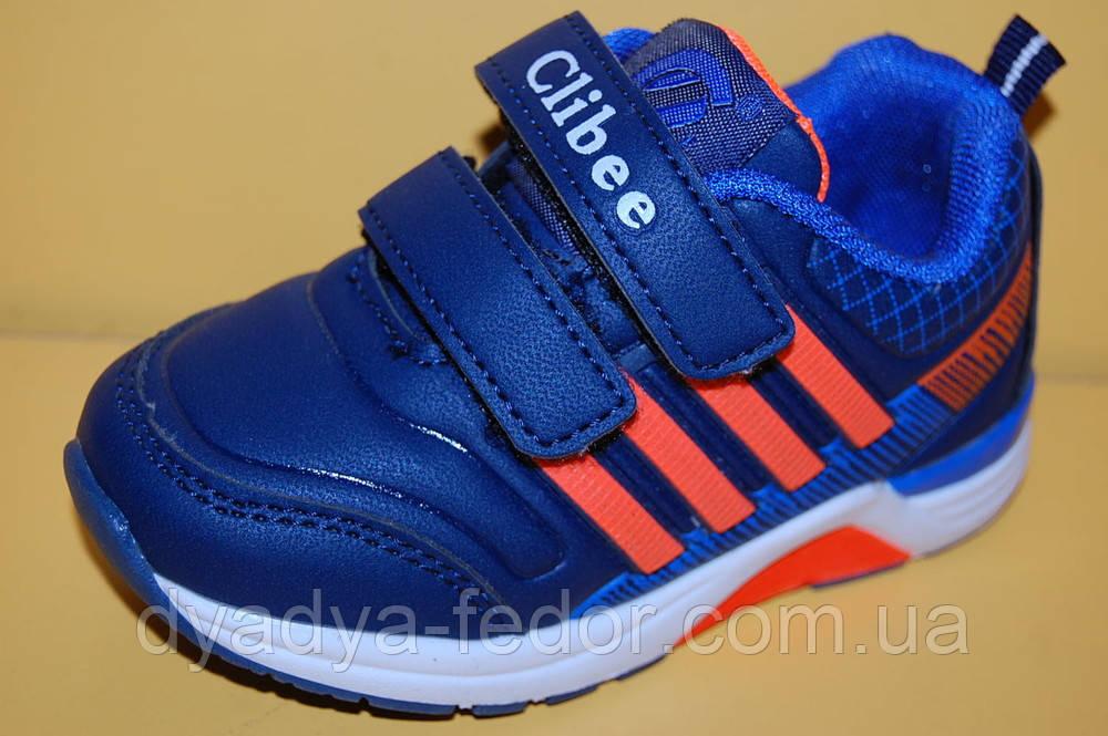 Детские Кроссовки повседневные Clibee Польша k168 Для мальчиков Синий размеры 21_26