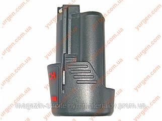 Аккумулятор для шуруповёрта BOSCH GSR 120-LI (не оригинал).