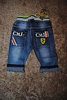 Бриджи для мальчиков CMJ синие 6547