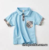 Тениска для мальчиков белая 7495