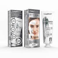 Коллагеновая лифтинг-маска для лица, белая глина, цинк - Выравнивание & Сужение Пор White Mask Compliment