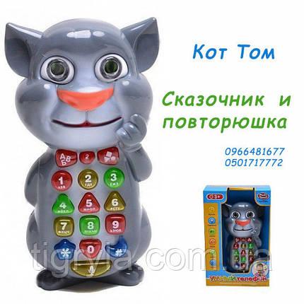 Интерактивный кот том сказочник купить