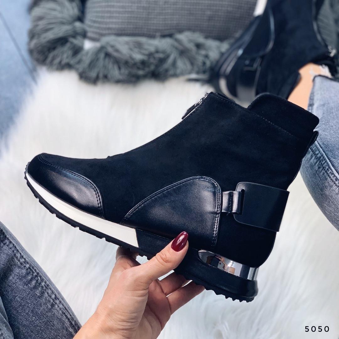 Ботинки с мягким верхом