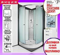 Душевая кабина полукруглая 90х90 см с поддоном Santeh 9901 F двери раздвижные