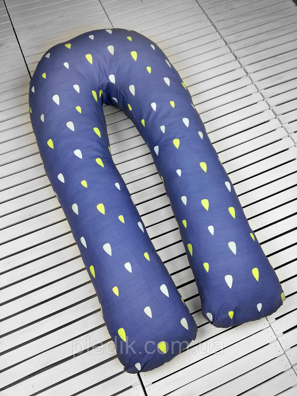 Подушка для вагітних, подушка обнімашка Підкова, Краплинки