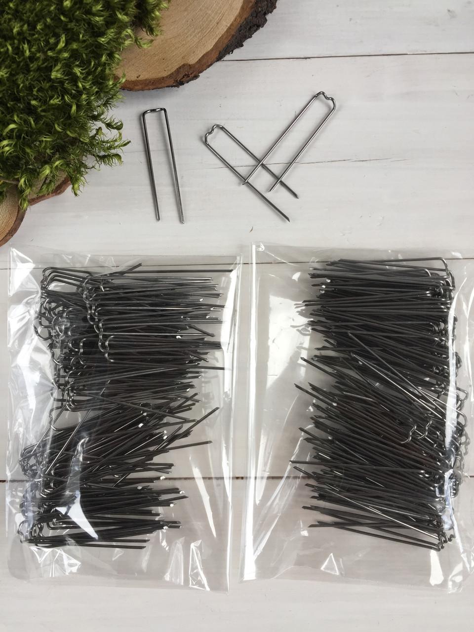 Скобы флористические 3,5 см * 1 см  метал ( упаковка 100 гр )