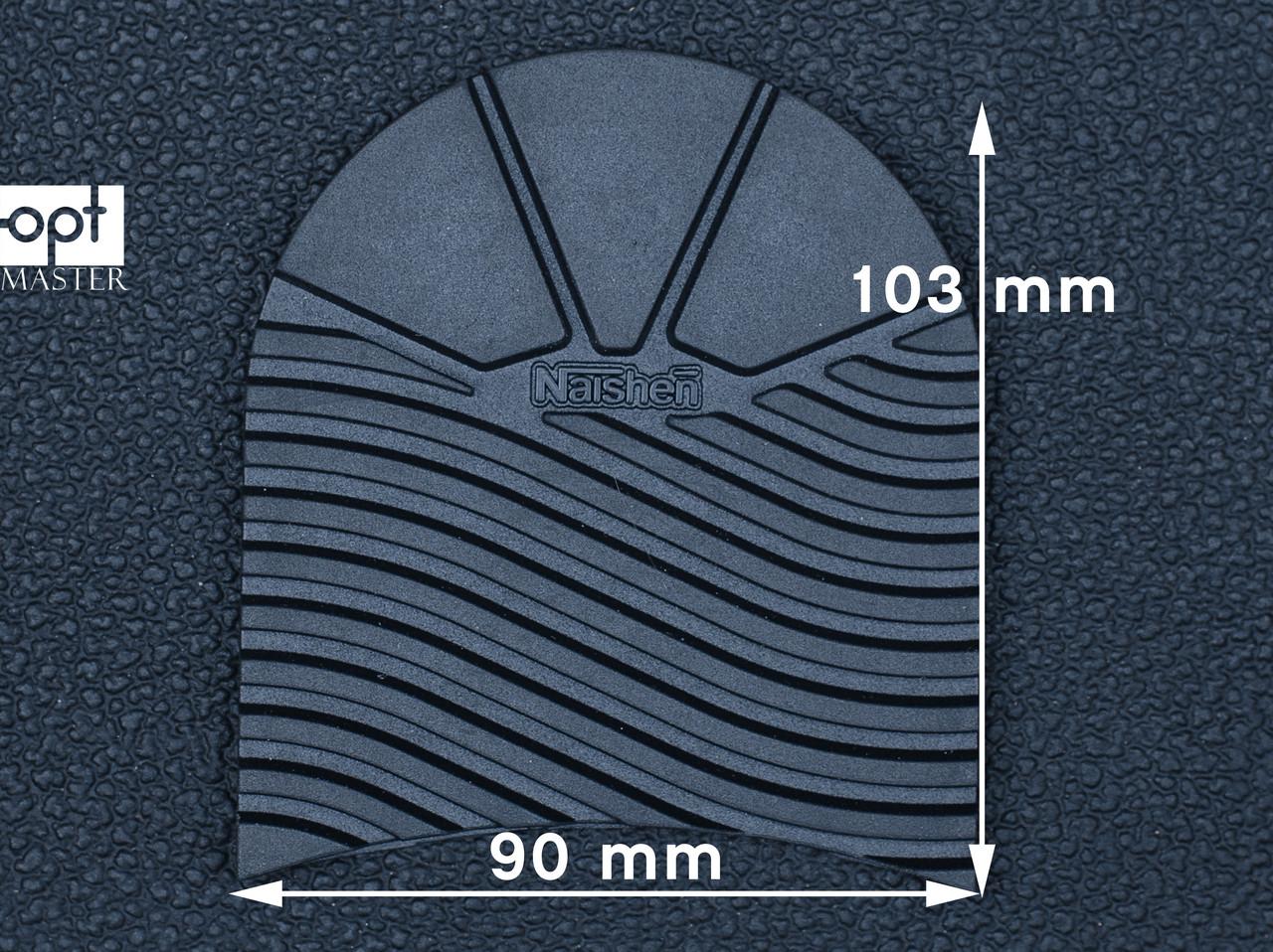 Набойка резиновая мужская BISSELL, art.RB 665L, цв. чёрный