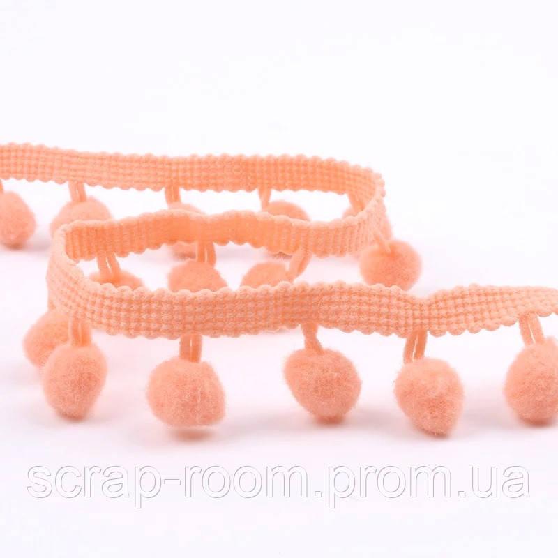 Тесьма помпоны 10 мм цвет персиковый, тесьма помпоны персик, цена указана за отрез 45 см