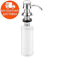 Дозатор для мыла врезной в столешницу Imprese Podzima Ledovo ZMK01170130 хром