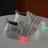 Мокасины детские серебристые LED подошва 7678, фото 1