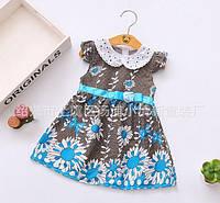 Платье детское летнее с голубым 7841
