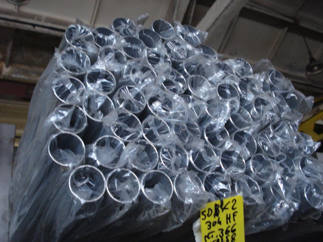 Нержавеющая труба глянец A 201 25х1,5