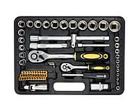 Профессиональный польский набор (ключей) инструментов Vorel 58704 на 72 единицы (Польша)