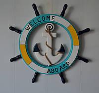 "Настенный декор штурвал  62 см ""welcome aboard"""