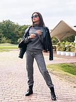 """Молодежный женский вязаный безшовный костюм """"Крокус"""", серый, фото 1"""